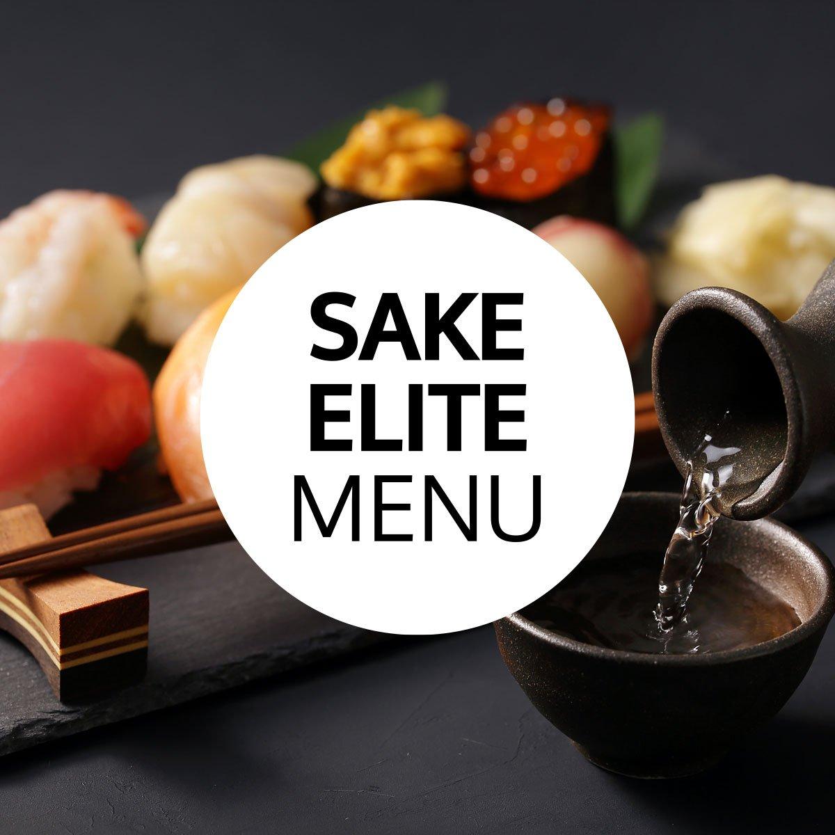 Sake Elite Menu