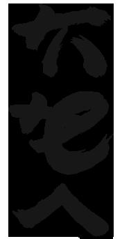 Tahk Logo